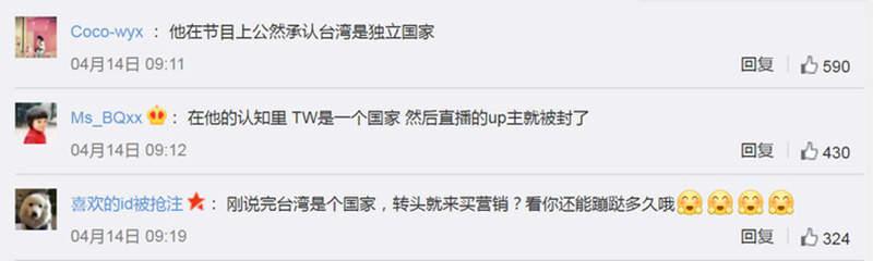 要被列入黑名單了?山下智久一句「交到各國朋友」讓中國心碎 節目影片「涉及分裂」被秒刪!