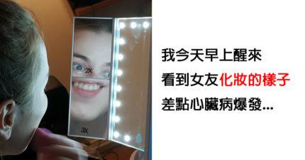 16張證明「女友比薩諾斯更可怕」的超爆笑照片 千萬不要讓她一個人在家!