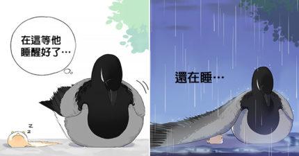 「南方的傲驕雁」遇上「北方的呆萌雀」最萌新作 下雨的超有愛反應害網友心動了!