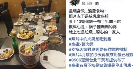 奧客父母帶小孩「10幾個布丁拆開」全部倒桌上 民眾暴怒:支持浪費食物罰錢!