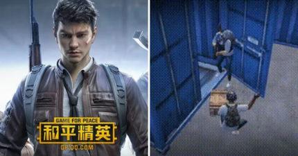 《絕地求生》在中國改走「超和平路線」 玩家陣亡「微笑揮手離場」...吃雞變成吃蛋糕!