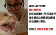 15張網友「差點報警抓貓」的爆笑白目經驗談 牠手賤亂按看列表機「無限噴紙」!