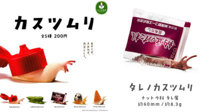 日本推超療癒「廢物蝸牛」扭蛋到處都是家!「超心酸背景」網淚喊:太心疼只能全買了!