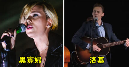 不演戲還能當歌手!讓你跪著聽的《復仇者》演員實力唱歌影片 「洛基深情美聲」網瘋狂:聽上癮了