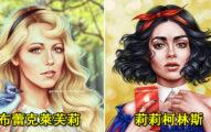 20張畫家創作「最適合當公主的女星」 瑪格羅比化身艾莎...直接辣出天際!