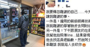 正義女發現「超商阿伯」被詐騙 霸氣跟對方「電話對決」網讚爆:女中豪傑!