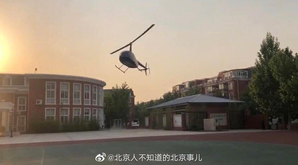 富豪爸開「1700萬直升機」幫女兒做功課 網起底「雄厚背景」傻眼:難怪拿第一!