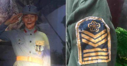 他PO出「老伯伯珍藏60年軍服」照片 軍階表一對照...全網震驚:謝謝你的貢獻