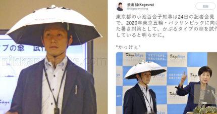 日政府公布「東奧避暑政策」成品超復古 網看「麻豆眼神死」笑翻:根本羞恥play!