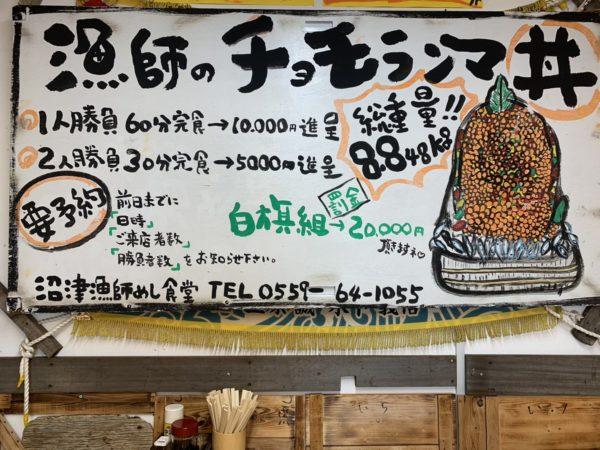 最狂大胃王挑戰!1小時內完食「8.8公斤鮭魚卵丼飯」就有獎金 失敗懲罰超可怕QQ
