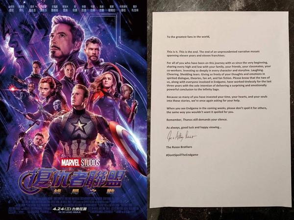 《英雄聯盟》玩家在對戰「狂暴雷《復仇者聯盟4》」 隔天官方來信:恭喜你被強制閉嘴啦!