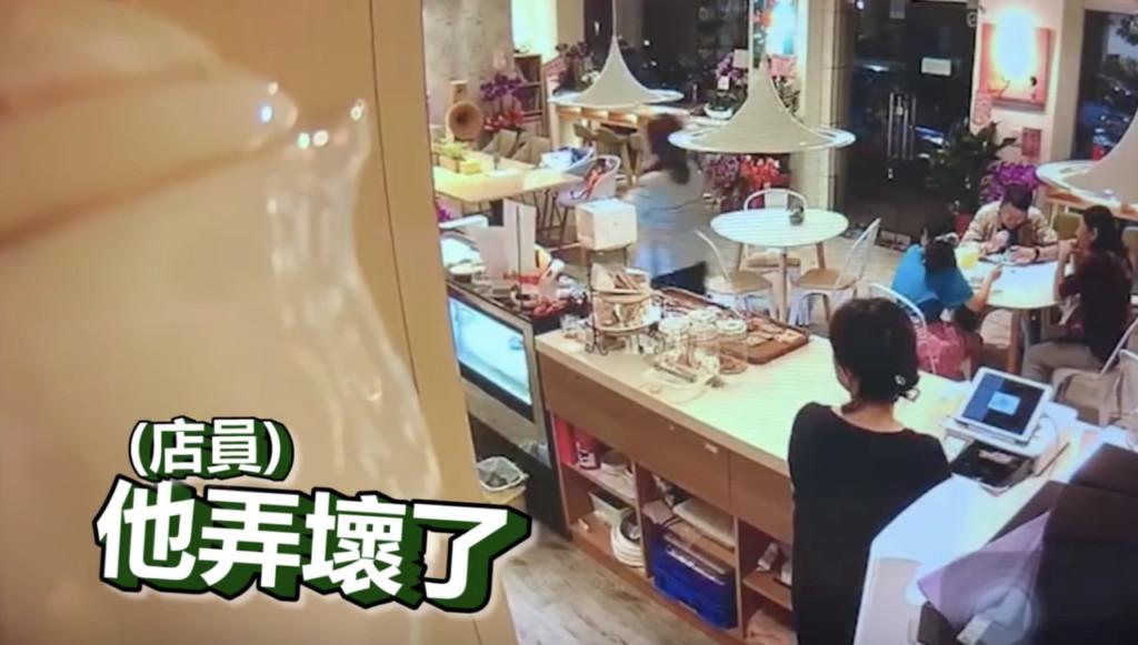 調皮孩「戳破90萬音響」媽媽突翻臉不認帳 店家曝光「監視器畫面」打臉:法院見!