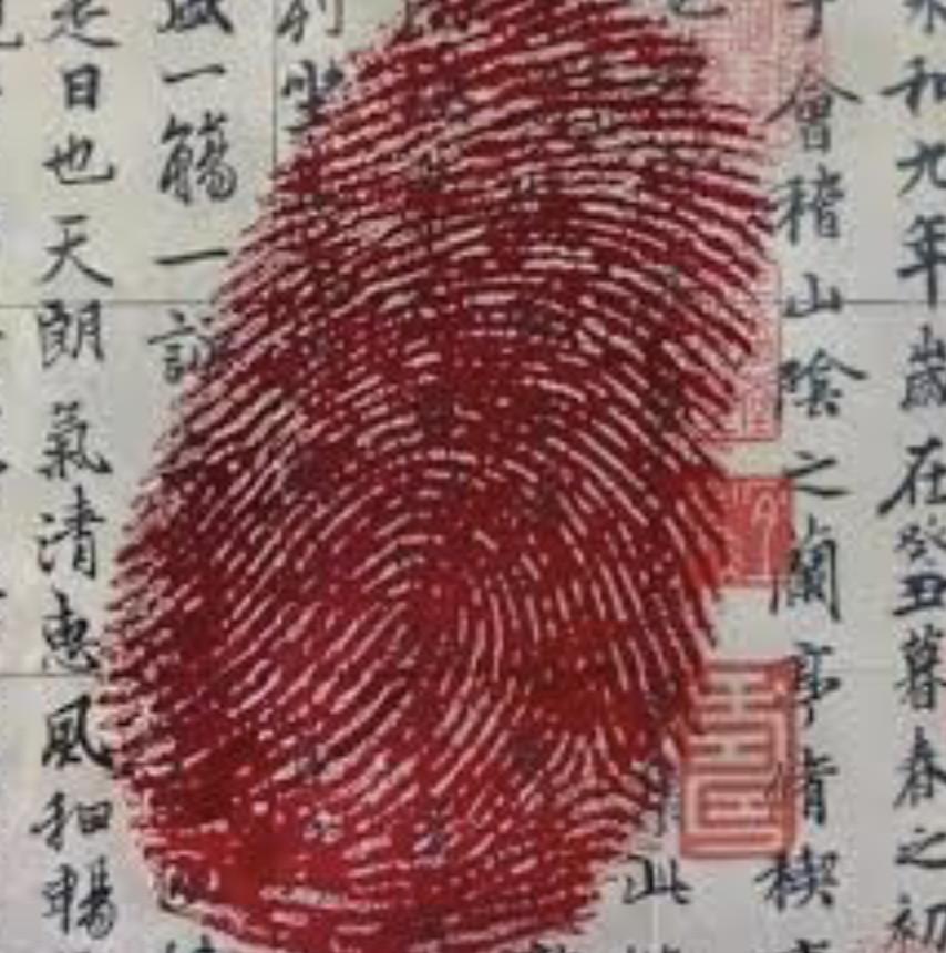 以前沒辨識系統...古代犯人「印手印」有啥用?「古人超智慧做法」網驚:老外落後了幾世紀