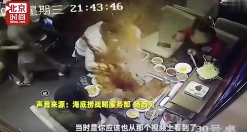 顧客吃火鍋「打火機」掉進湯裡 請店員幫忙撈...竟發生「大噴發」全網罵翻!