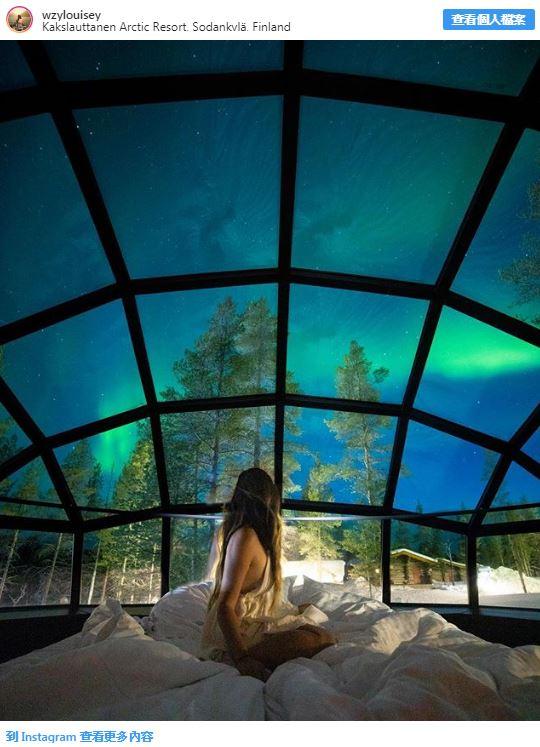 20個「省下婚禮錢就是要來這蜜月」的超酷旅遊景點 芬蘭的「玻璃屋」讓你躺著看極光!