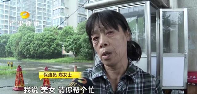 不爽和清潔婦搭到「同一台電梯」 女住戶「潑水+出腳」63歲嬤心酸淚崩...