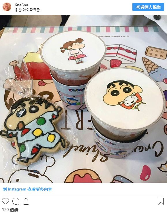 韓國推「蠟筆小新特展」100%還原動漫 粉絲「打開浴室門」超害羞:太逼真了!