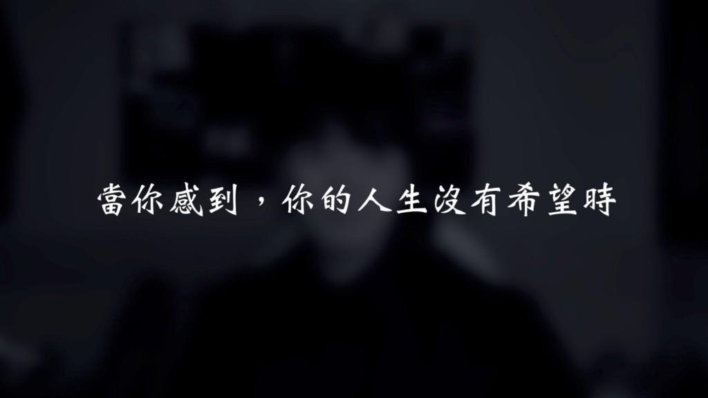 韓星來台發展卻突然消失!自曝「被台人設局」騙錢+拍不雅照:但我還是愛台灣