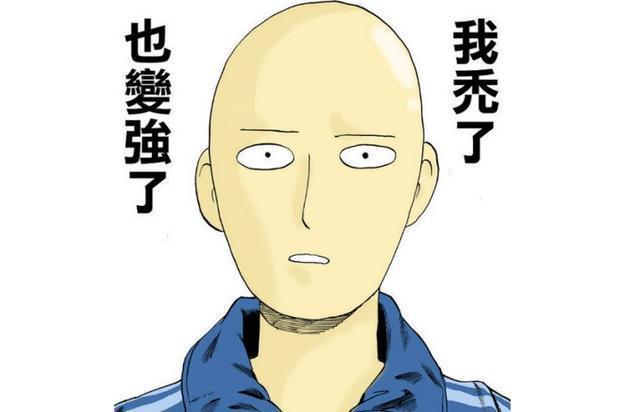 動漫TOP6最慘痛「變強的代價」第一名的下場:一輩子的傷!
