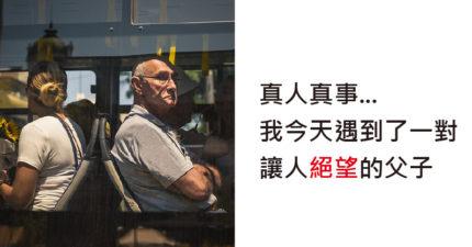 網友遇「9歲兒帶70歲老爸」看醫生 他委屈怒吼「老就不該生我」被一掌摑到心碎!
