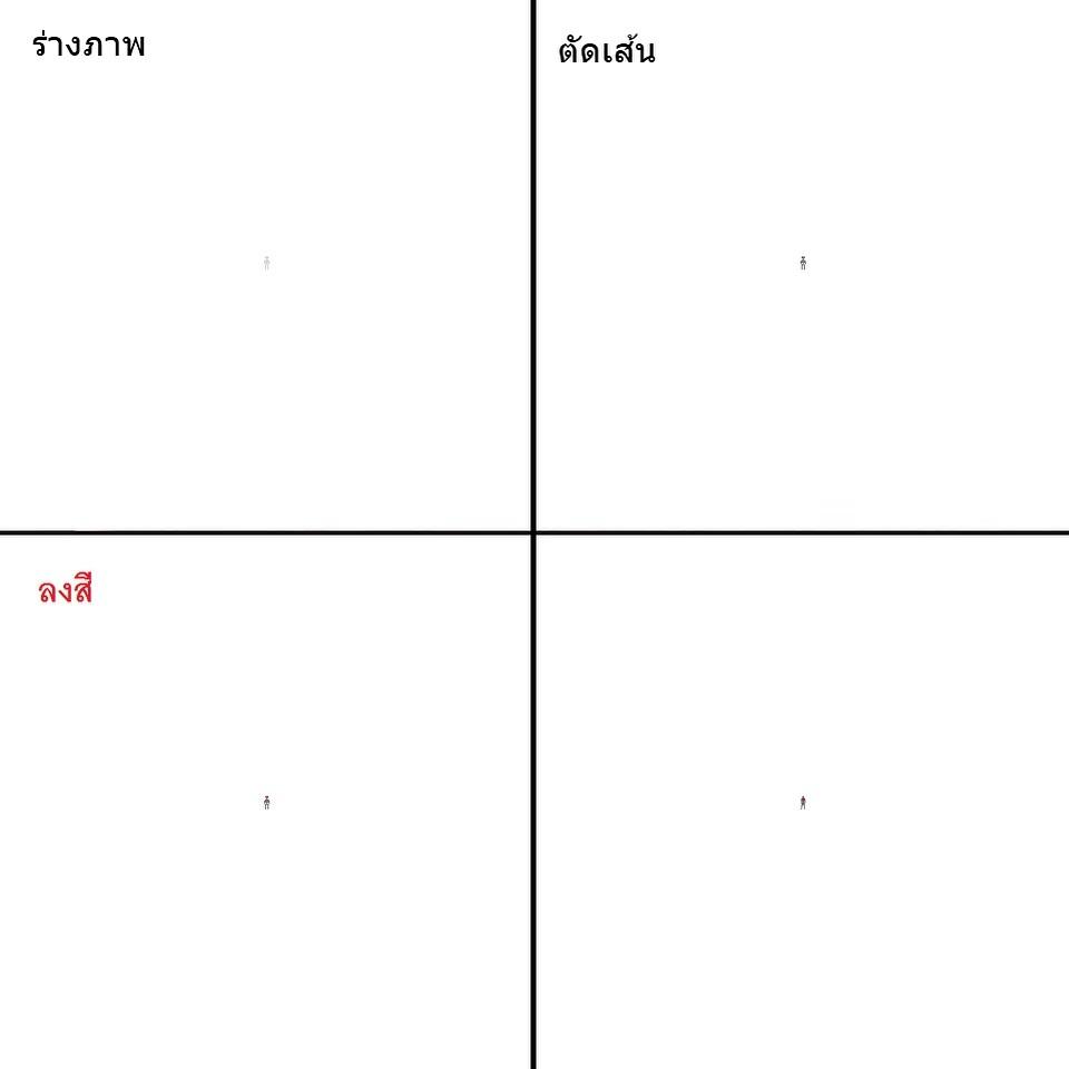 泰國「敷衍系畫家」的最新復仇者角色教學 「薩諾斯的步驟1」就讓人瞬間想歪!