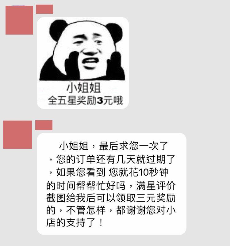 她因「產品太劣質」留1顆星評價 中國客服出動「訊息問候」網驚呆:好評都是買來的?