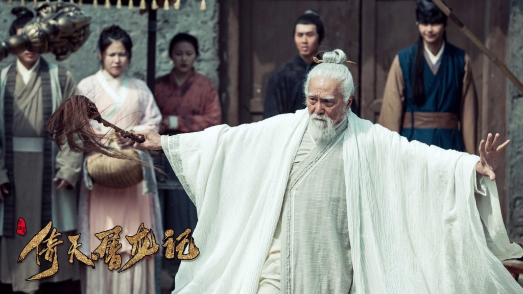 網友幫24個金庸角色「翻譯專屬英文名」 張無忌=Whatever Zhang!