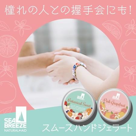手濕到不敢牽手?日本推「手汗魔人」專用護手霜 完美功效讓男友捨不得放手!