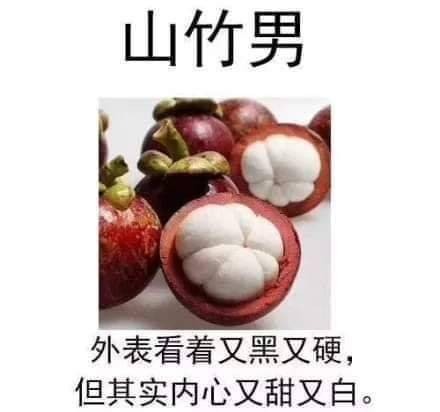 19種讓人不敢談戀愛的「茶飲女VS.水果男」經典特色 「龍井婊」比綠茶婊恐怖100倍!