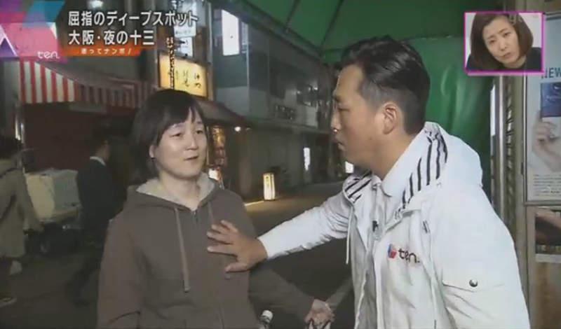 日節目逼問路人「是男是女」 甚至「伸手摸」驗身分…來賓暴怒痛罵:太沒品!
