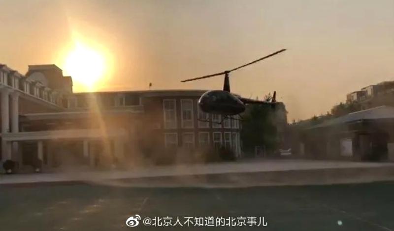 土豪爸「搭直升機」去學校找女兒 網批炫富他反駁:我在教小孩什麽是地心引力!