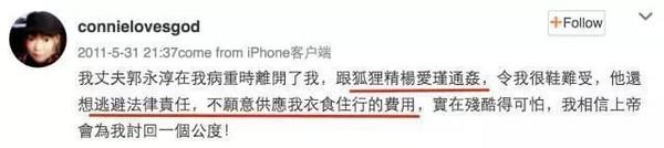 7年小三爽嫁「身價300億」富家子 前妻「瘦到22公斤」暴怒發文:你們很殘酷!