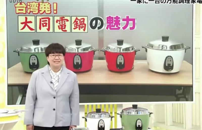 台灣神物「大同電鍋」震撼日本料理界 超強「隱藏神技」日主婦看傻:這是革命性商品!