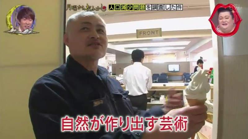 阿姨技術太爛「極醜冰淇淋」爆紅 離職後顧客跪求「員工苦練」沒人做得出來