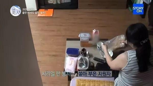 80公斤韓女稱「連喝水都會胖」失去老公還被排擠!節目不解「24小時跟拍」...終於找出原因