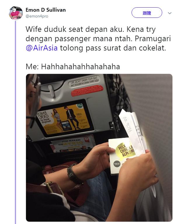 浪漫男「折紙飛機」告白機上乘客 回頭驚現「史上最尷尬結局」網笑翻:算你運氣好!