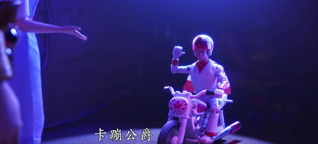 《玩具總動員4》公開終極預告 基努李維「神秘新角色」曝光…全新冒險開始!