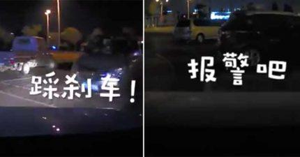 老公喝太多請「老婆當代駕」剛出發就連撞5車 他秒醒酒:報警吧!