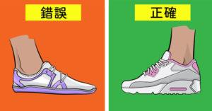 腳痛卻不知原因?6種「最會傷腳的鞋子」跑步鞋其實也不安全