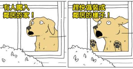 15張證明「動物才是最強心機婊」的爆笑漫畫 貓皇「不愛你買的床」其實另有原因!