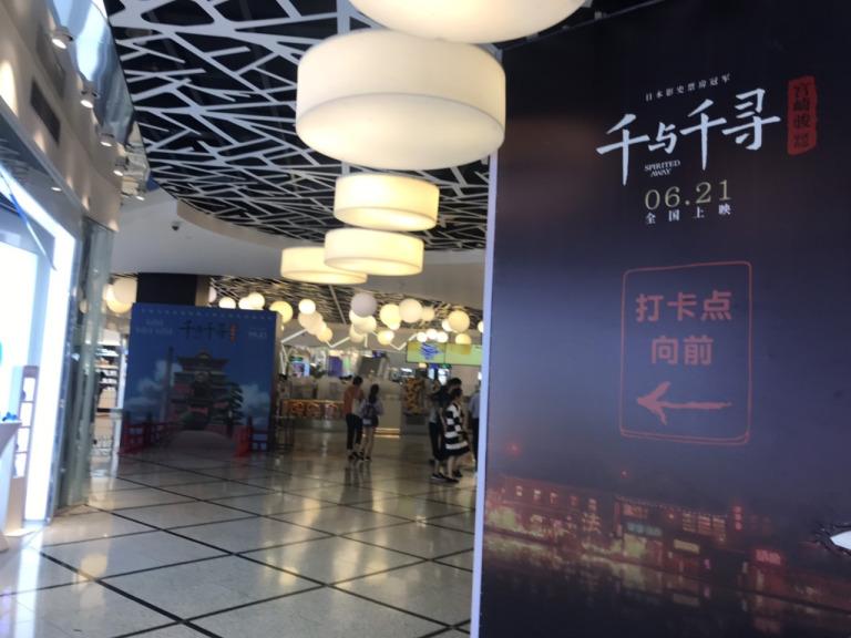 《神隱少女》中國正式上映!首映日只有「個位數觀眾」 竟是因中國人的壞習慣害的