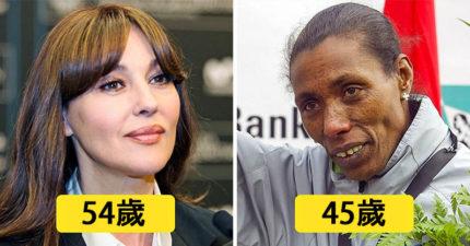 科學家揭露「老化速度」與國籍有關 「老臉代表」美國人竟然打敗亞洲…擠入童顔前10!