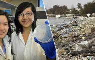 科學家發現「將塑料轉成有機」的突破性新技術 只要成功還能「把垃圾溶解」變二氧化碳!