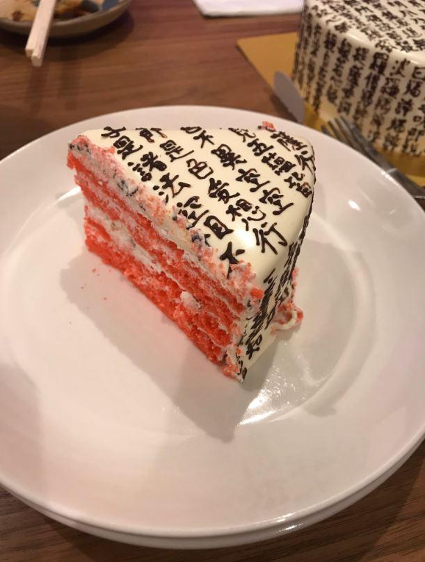 驚喜變驚嚇!男友訂做「般若波心經」的生日蛋糕 「超虔誠成品」網笑翻:要插香嗎?