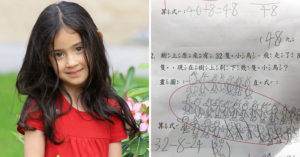 國小生在考卷畫「32隻鳥」網笑翻 「太認真作答」下場超悲劇…媽媽無奈:該怪誰?