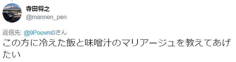 留日台灣學生問「為什麽日本人都吃冷便當」?網友意外「分2派」掀罵戰:熱的超不衛生?