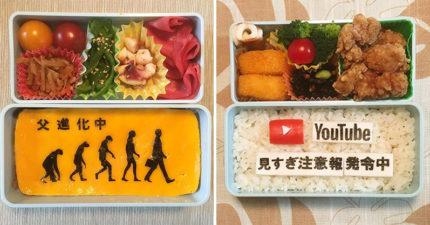 日本爸爸每天「親手做便當」給小孩 打開發現「超暖心驚喜」網讚爆:我也要一份!