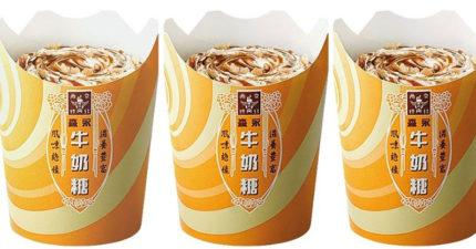 麥當勞推全新「森永牛奶糖冰炫風」!台灣「夏季限定糖醬」網大推:這次換我們吃了