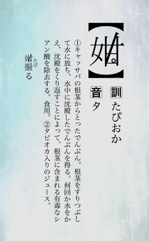 書法家「太愛珍珠奶茶」 發明全新漢字 拆解後「超猛含意」網驚呆:用看的也可喝!