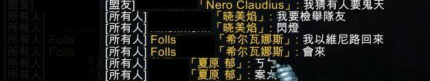 超衰男玩《魔獸》「忘記選字」誤踩關鍵地雷 15秒後他被秒送「失言地獄」